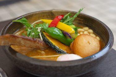 スープカレーならここ!新札幌エリアで人気のカレー店