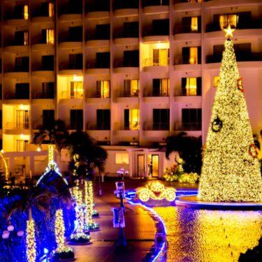 クリスマスイルミネーションは2020年も沖縄最大のカヌチャホテルへ!カップル子供連れにもオススメ!