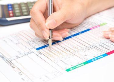 年末調整で必要!住宅ローン控除証明書の発行方法や還付の時期まで解説!