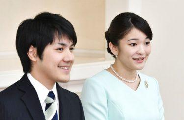眞子さまと小室圭さんの結婚の現在の状況は?今後の行方は?