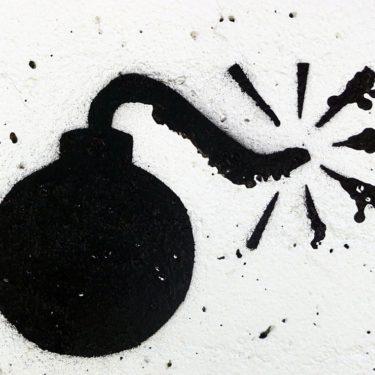 上智大学の爆破予告は「ゆゆうた」という人物と関係ある?恒心教って何なの?