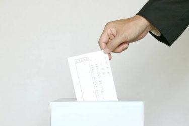【アメリカ大統領選】バイデン氏の当確取り消し報道?トランプ氏逆転で再選か?