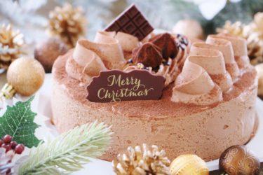 「成城石井のクリスマスケーキ2020」はどんなラインナップ?
