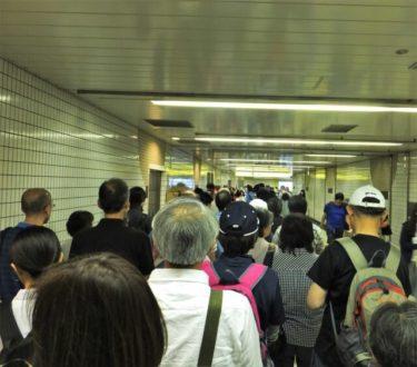 GoToイート食事券販売で東京に行列で非難殺到?見直しはしないの?