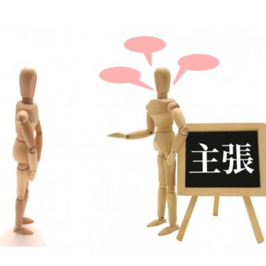 小林麻耶「グッとラック!」降板の理由はセクハラ問題のバイデン批判?生島企画室の生島ヒロシは…。