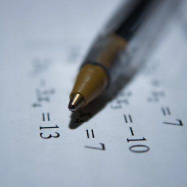 先生を消す方程式考察!最終回までの黒幕や伏線まとめ