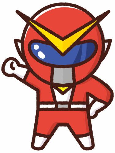 機界戦隊ゼンカイジャーのキャスト,声優,あらすじ,評判!仮面ライダーにしか見えない?
