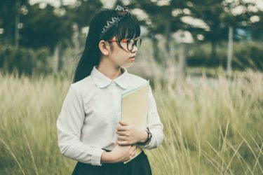 馬場陽色(ばばひいろ)押熊の自宅やバス停はどこ?奈良女子大中学登校中の行方不明に心配の声