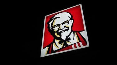 KFConsoleの値段や発売日、予約・購入方法は?【ケンタッキーのゲーム機】