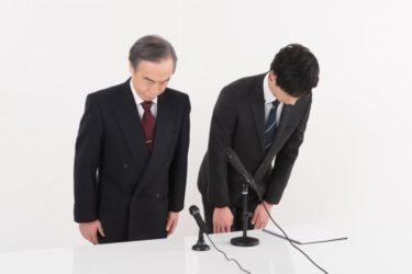 渡部建の謝罪会見場所や時間・ライブ中継は?会見内容も気になる!