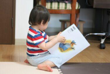 安野光雅(あんのみつまさ)の代表作は「ふしぎなえ」?「旅の絵本」「ABCの絵本」も国内外で大人気!