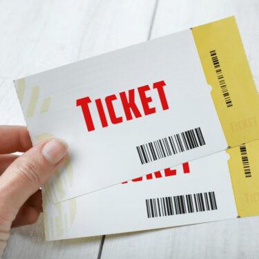東大王春のファン祭りイベントの抽選倍率とチケット購入方法!コロナ中止の払い戻し方法も