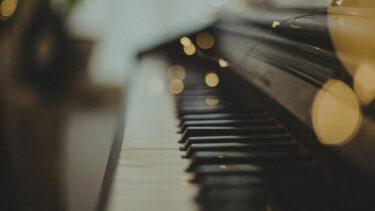 西川悟平はジストニアが原因で7本指ピアニストに!芸能人・著名人に多い?